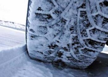 Вниманию водителей! Неблагоприятные условия на дорогах
