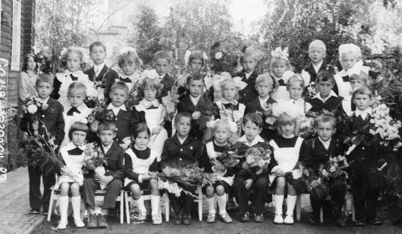 Выпускники 1992 г.