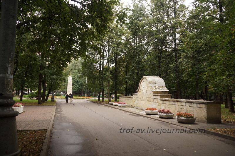 Стена памяти: Москва павшим российским воинам. Мемориально-парковый комплекс героев 1 Мировой войны, Москва