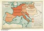 Европа 1810 г.