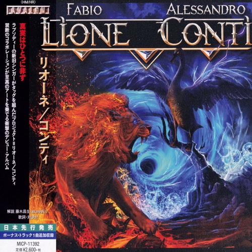 Lione, Conti - 2017 - Lione v Conti [Avalon, MICP-11392, Japan]