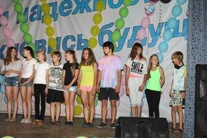 Командные соревнования танцевального клуба «Вистерия» в ДОЛ «Звездочка» (29.07.12)