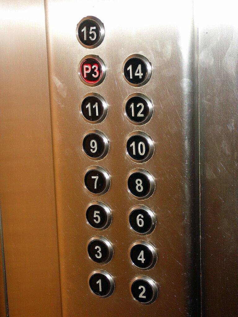 В Таиланде нет 13-х этажей - владелец фото http://www.netzim.ru/