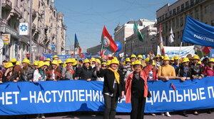 Профсоюзные акции солидарности