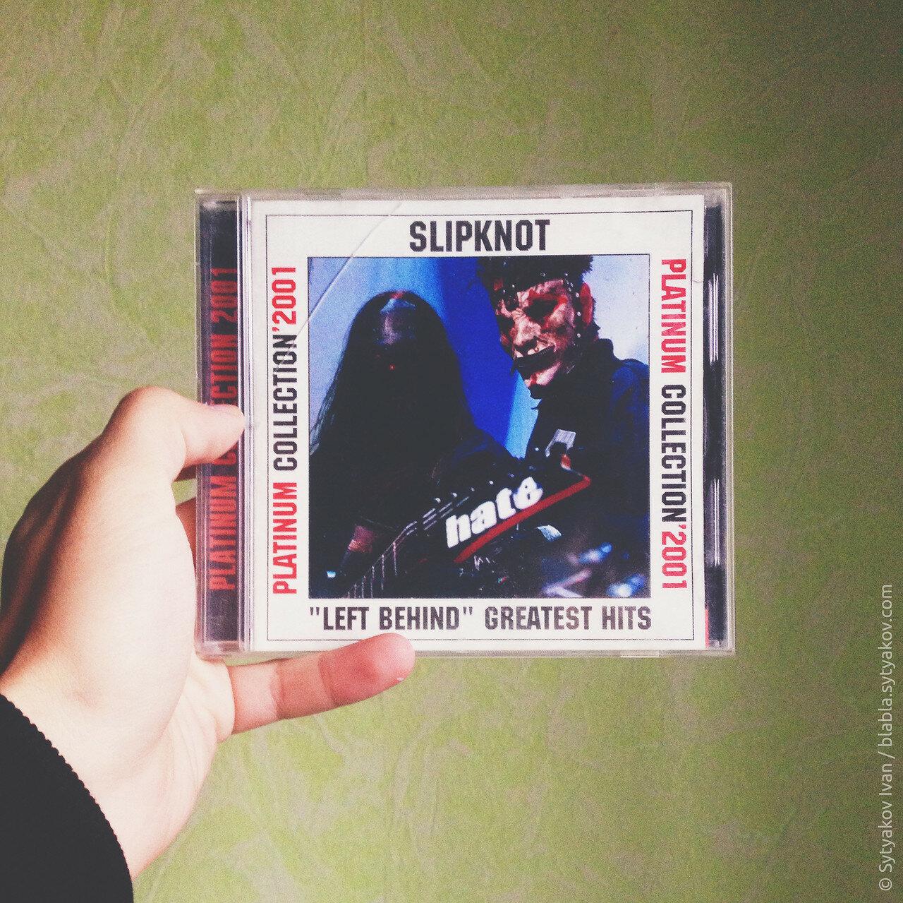 Тот самый диск Slipknot - 1