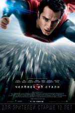 Человек из стали / Man of Steel (2013/Blu-Ray/BD-Remux/BDRip/HDRip/3D)