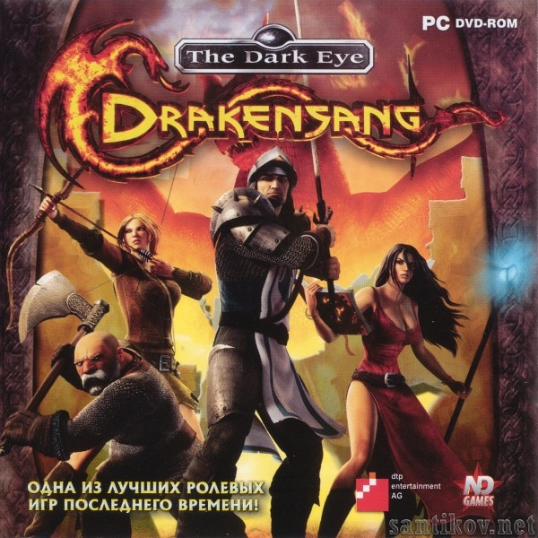 Drakensang: The Dark Eye (2009) PC | RePack �� R.G. ��������