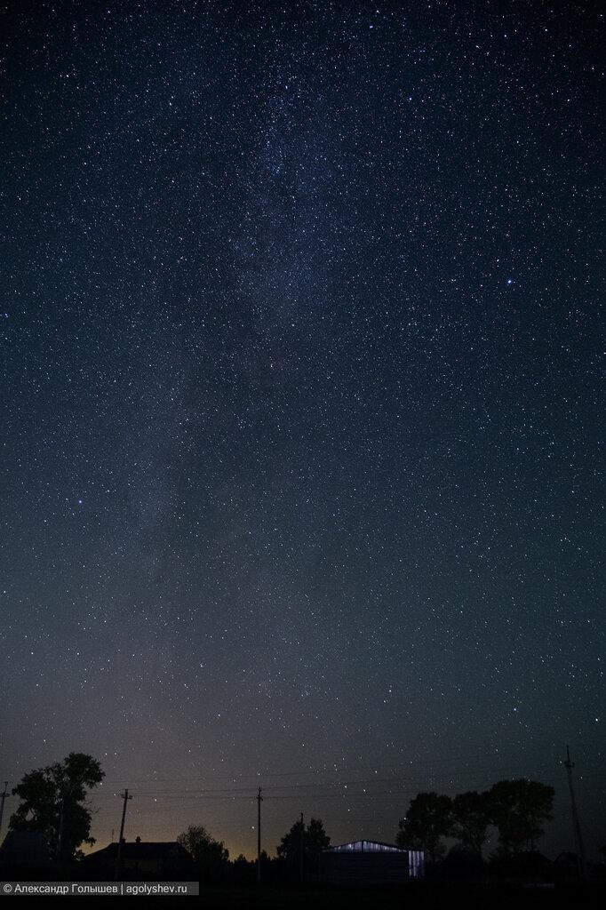 Ночное осеннее небо