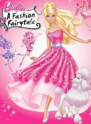 ����� ������ ���� �������� ������ ������� (Barbie)