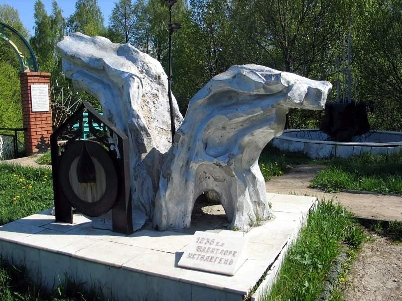 Святой ключ, Изге чишмэ (Аксубаево)