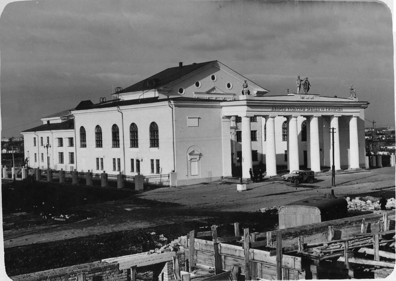 1957. Дворец Культуры Машзавода им. Кирова