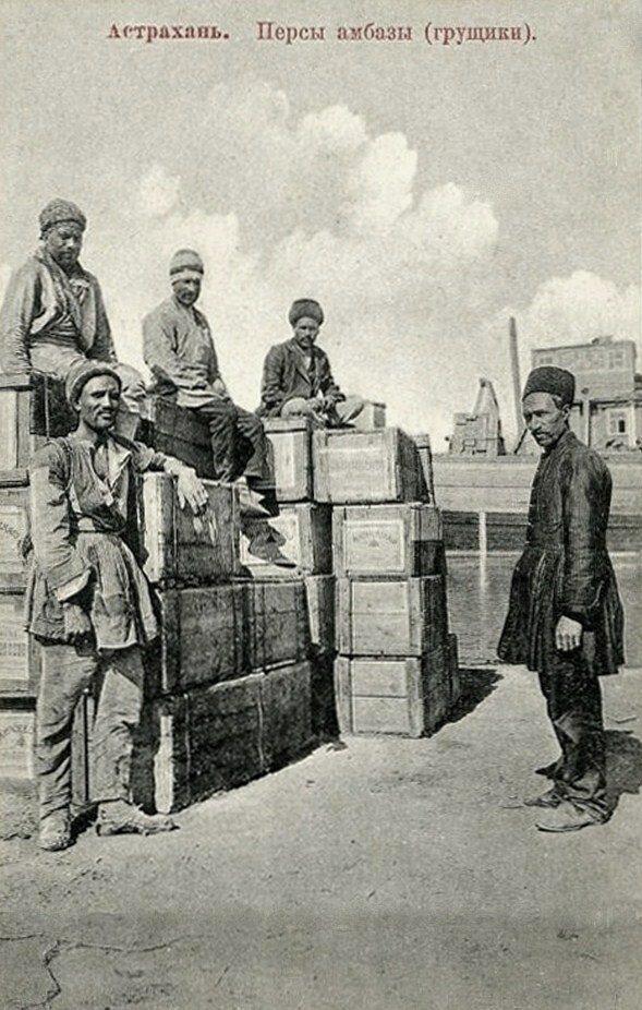 Персы амбазы (грузчики)