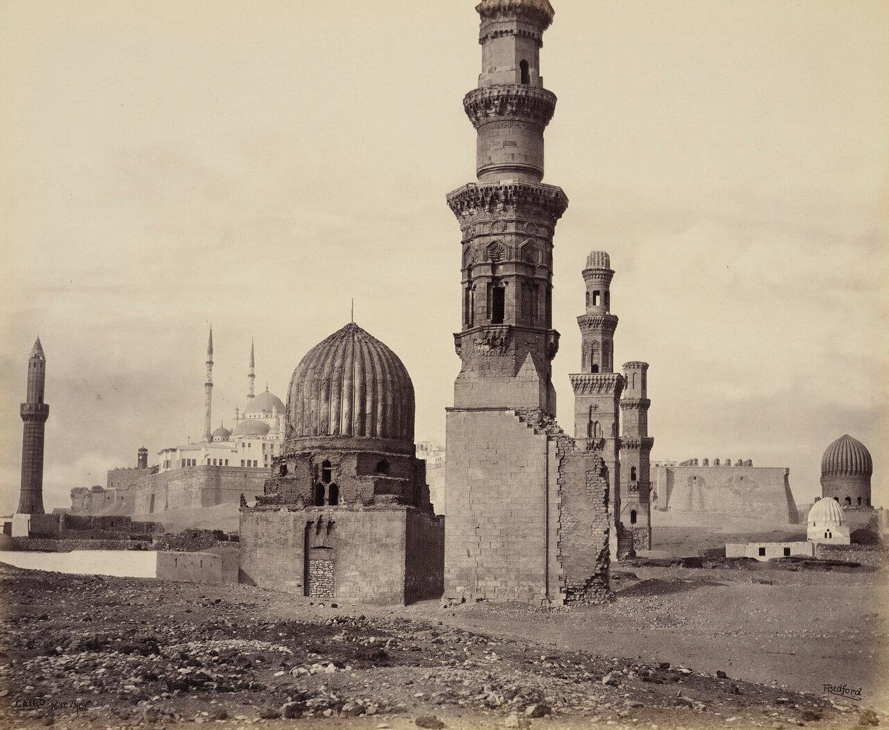 25 марта 1862. Гробница мемлюков в Каире