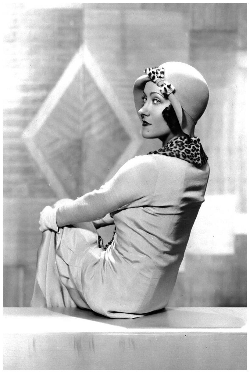 1925. Глория Свенсон