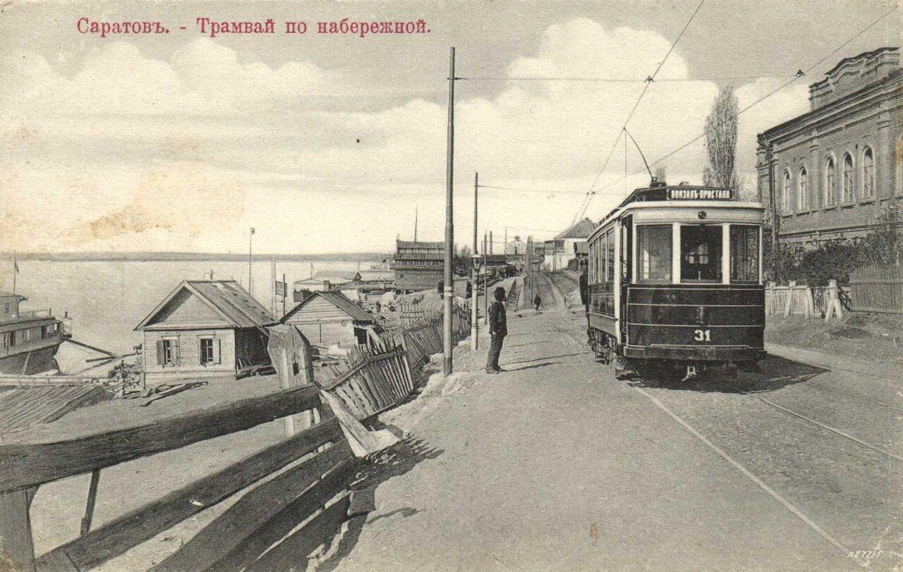 Трамвай по набережной