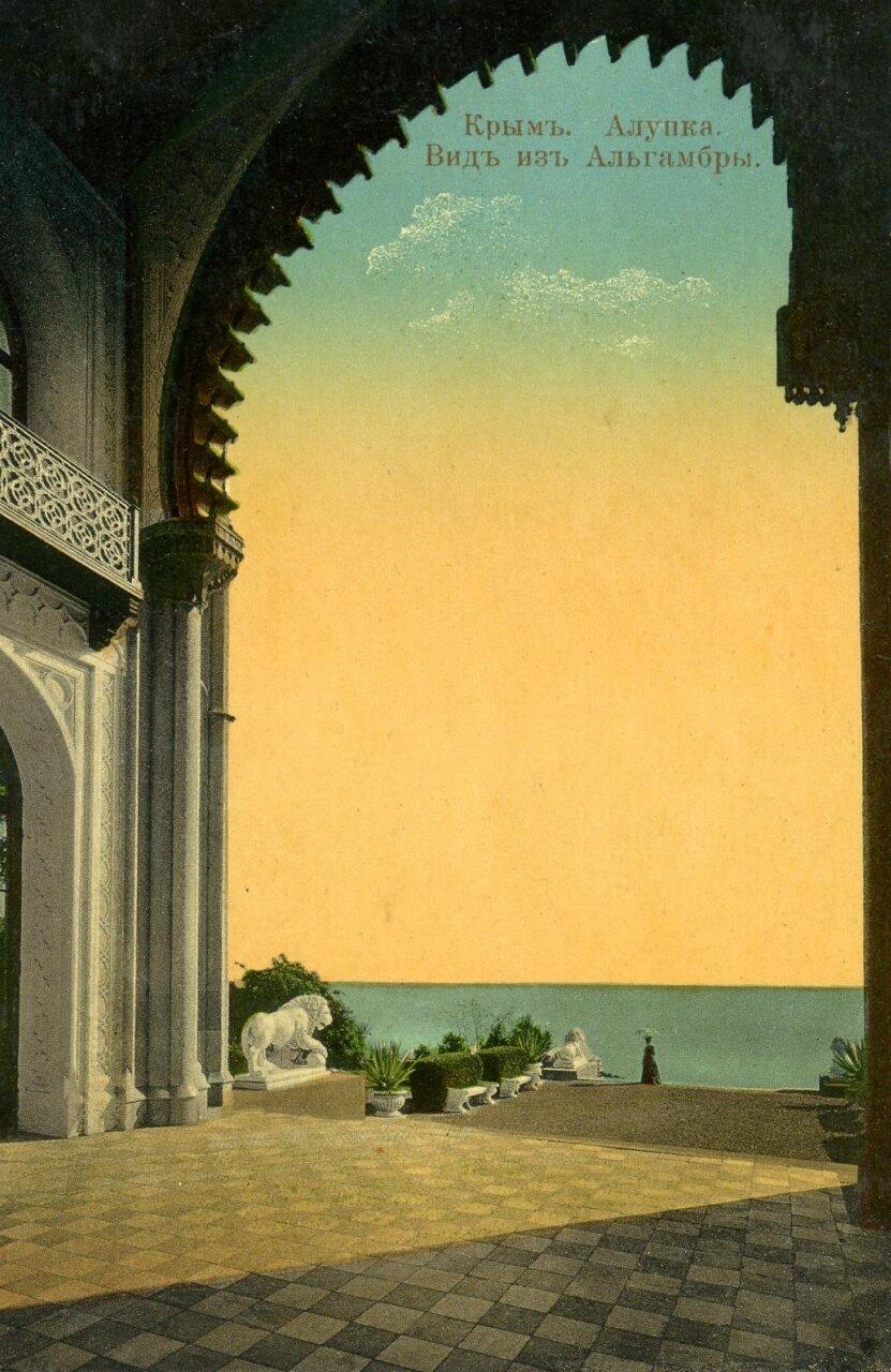 Вид из Альгамбры