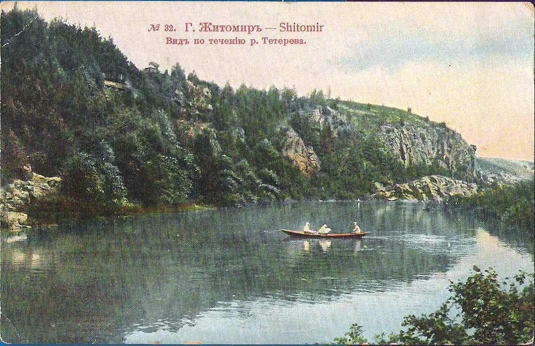 Вид по течению реки Тетерева