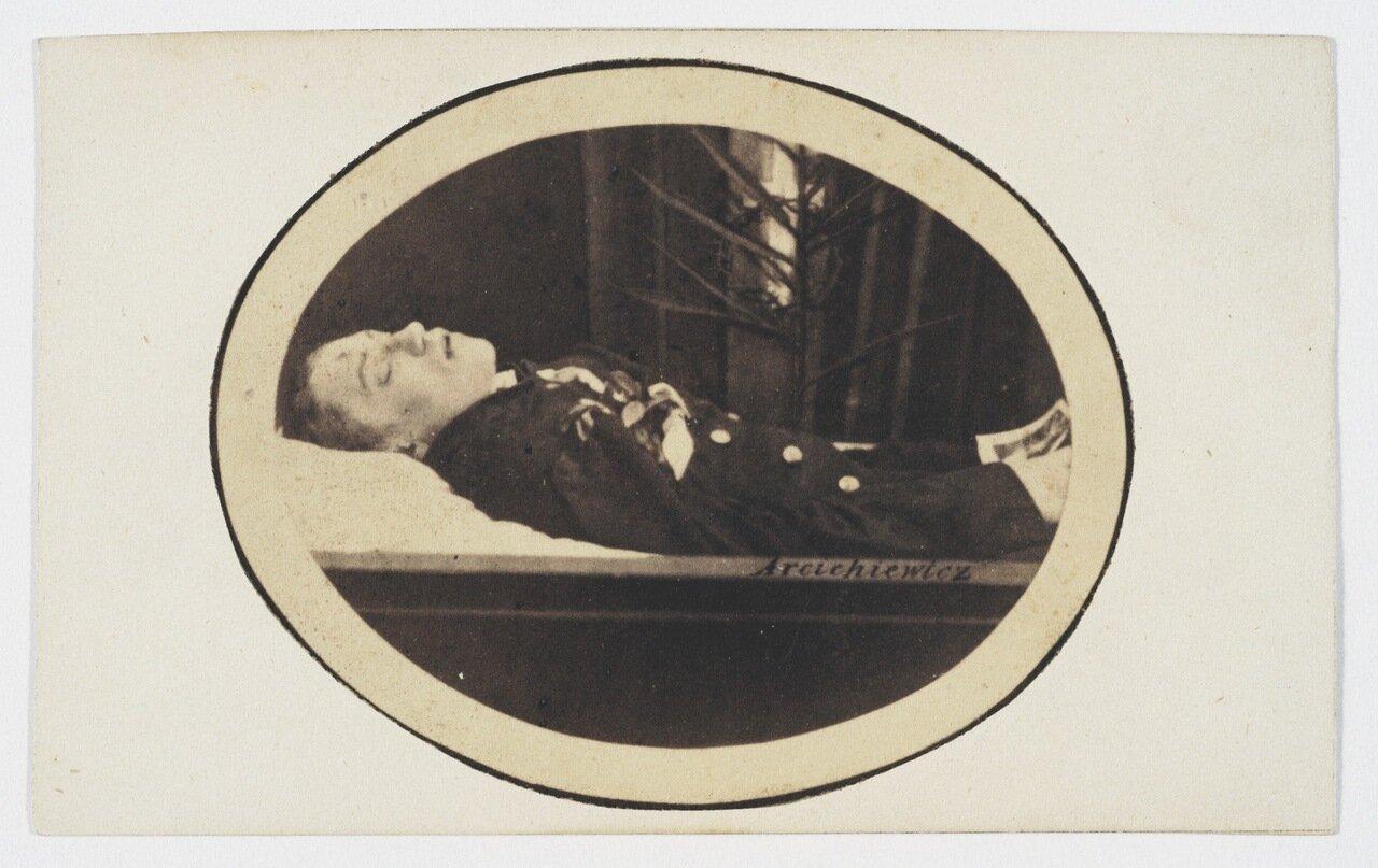 Арцыхевич (26 сентября 1844 - 27 февраля 1861) - ученик 6-го класса реальной школы