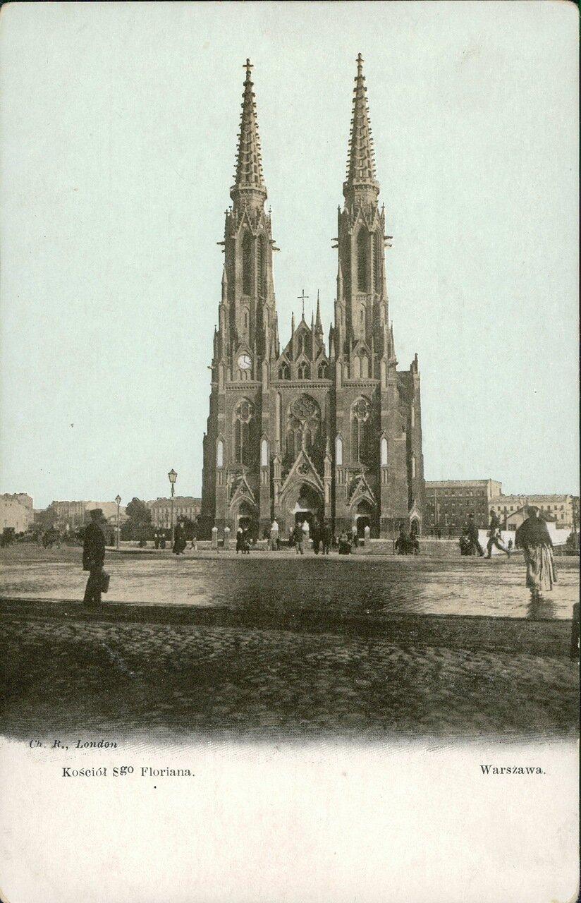 Кафедральный собор Святого Архангела Михаила и Святого Мученика Флориана