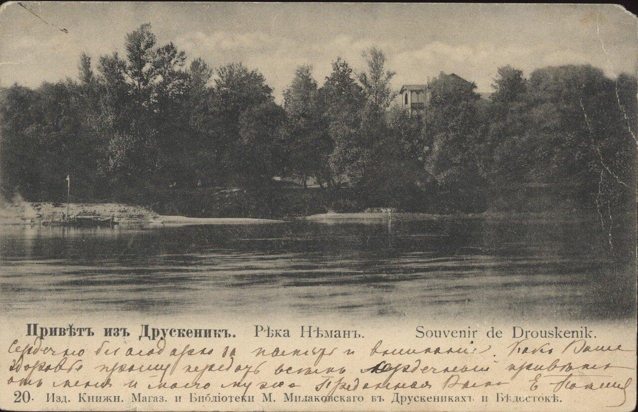 Река Неман. 1905