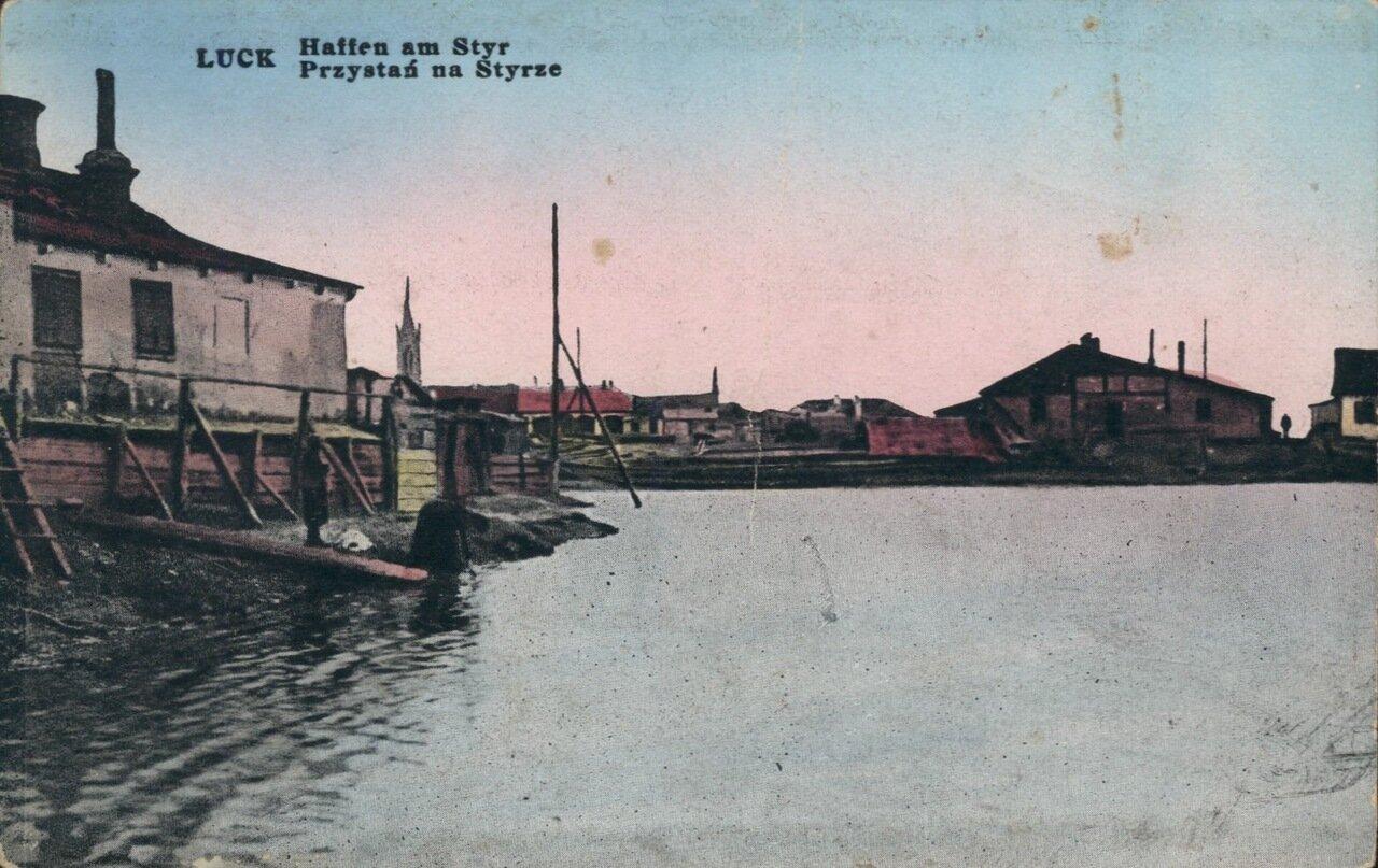 Пристань на Стыре. 1916