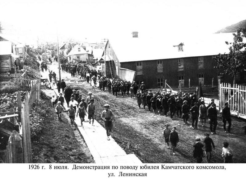 Petropav_1926.jpg