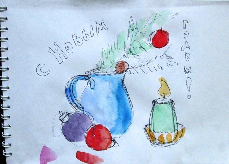 новогодние открытки с Сашей Балашовой
