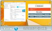Windows 8.1 Enterprise (x86) with Program v.1.9.13 by Romeo1994 (2013)