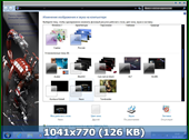 Windows 7 Ultimate SP1_x64_ru DS v.29.09.13