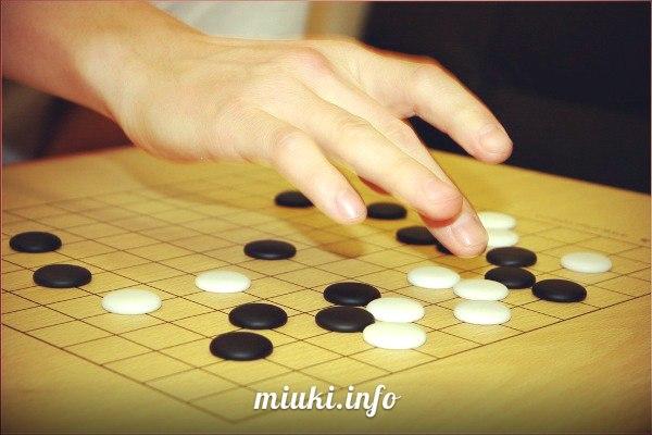 Японская игра ГО