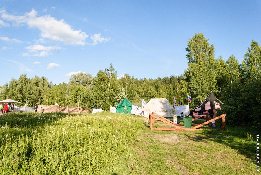 палаточный лагерь на протяжке
