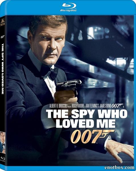 Джеймс Бонд 007: Шпион, который меня любил / James Bond 007: The Spy Who Loved Me (1977/BDRip/HDRip)