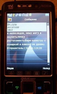 http://img-fotki.yandex.ru/get/9307/18026814.69/0_84d7b_2fad820_L.jpg
