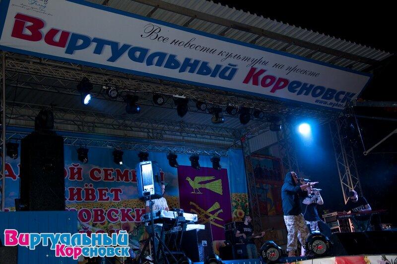 День Кореновска и Кореновского района 17 августа 2013 года. Фото проекта
