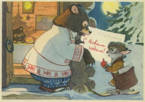 Восхитительная новогодняя открытка