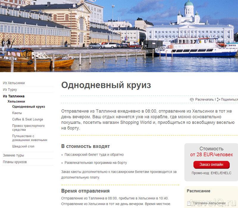 Нейрохирурги областной больницы отзывы оренбург