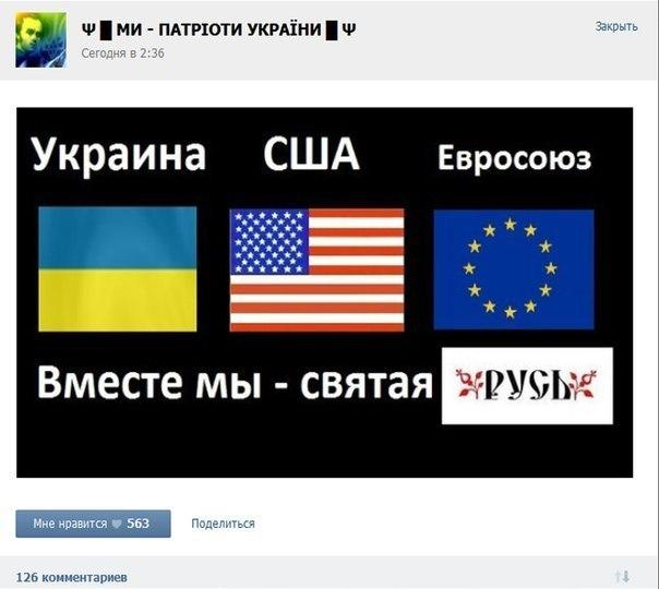 http://img-fotki.yandex.ru/get/9307/225452242.25/0_136e64_758196d1_orig