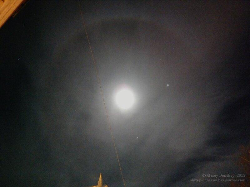 2013.11.23 6:44 лунное гало