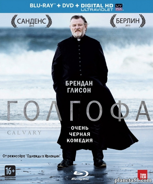 Голгофа / Calvary (2014/BDRip/HDRip)