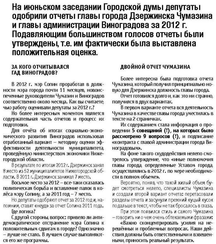 http://img-fotki.yandex.ru/get/9307/31713084.7/0_ef73d_11166469_XL.jpg