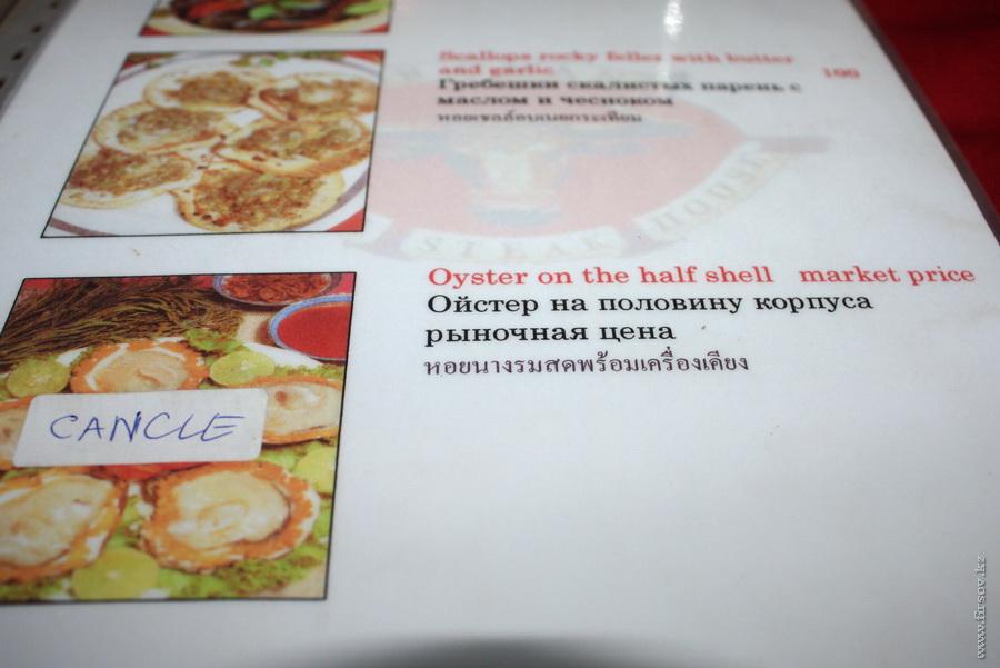 thai_menu19.JPG