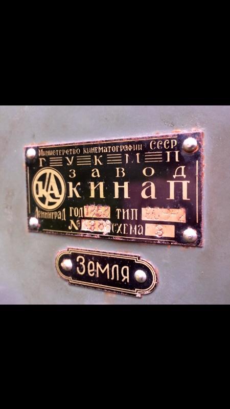 «Кино усилитель КИНАП 90У-2