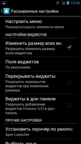 Screenshot_2013-08-26-13-10-14
