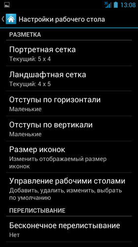 Screenshot_2013-08-26-13-09-01