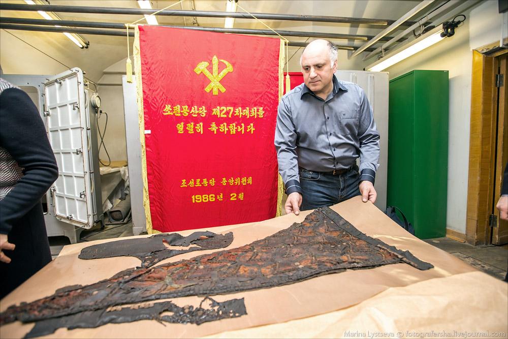 Исторический музей, скифский халат