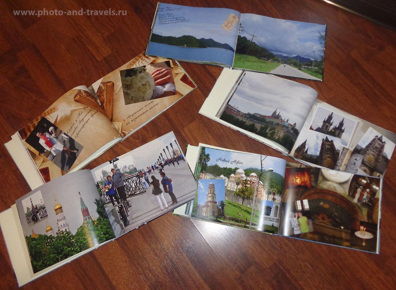 2. Пример фотокниги, в которой фото размещены без рамок, на полный размер страницы