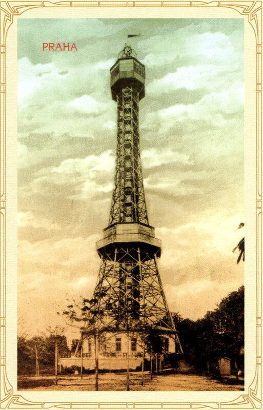 31. Петршинская башня. 1920 год