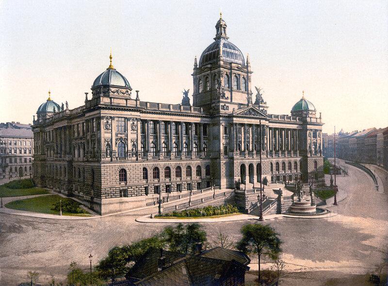 1. Национальный музей. ~ 1900 год