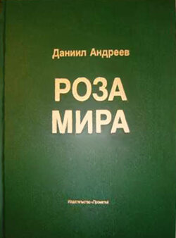 http://img-fotki.yandex.ru/get/9307/48896407.1c/0_ac1b7_50d01771_L.jpg