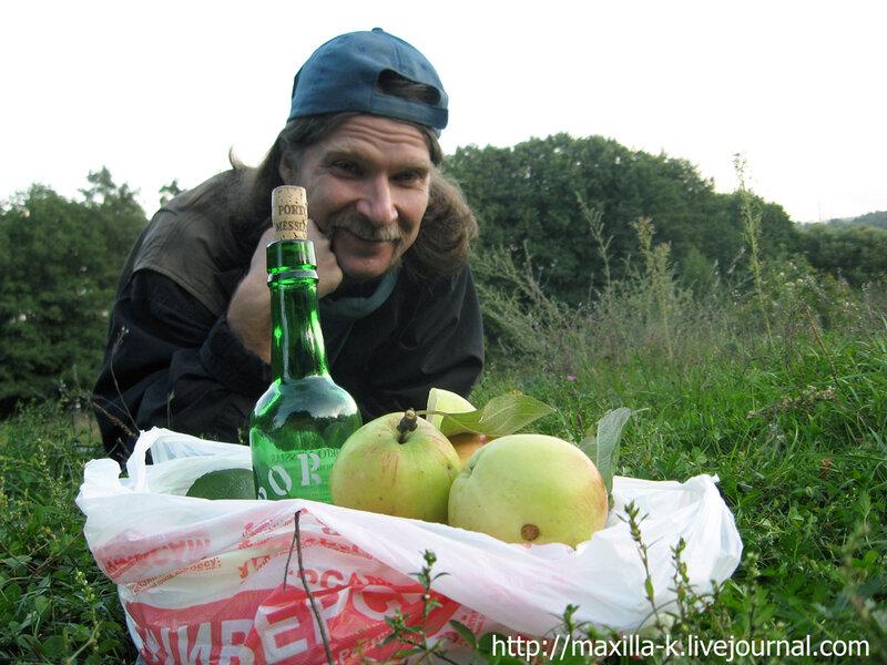 Яблочный Стас